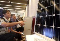 [사진] 에너지의 미래