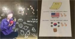 미국산 소고기 사용해 비판받는 김미화