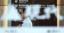 """[속보] 北, 현대아산 '정몽헌 추모식' 방북 요청에 """"이번엔 어렵다"""""""
