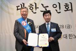 회원 300만 '경로당 권력' 대한노인회 회장에 이중근
