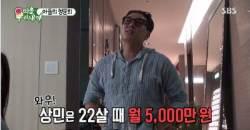 """22살 한달 5천만원 벌던 이상민 """"홍대서 돈뿌려"""""""