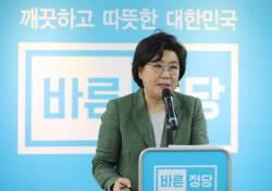 """야3당, 8·2 대책에 """"부동산 수요 억제만으로는 상승 못 막아. <!HS>노무현<!HE> 정부 시즌 2 될 것"""""""