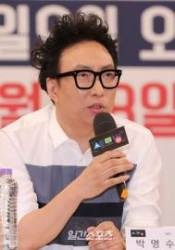 """'라디오쇼' 박명수 """"하루 정도는 '아내의 날' 필요"""""""