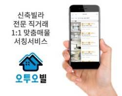 """정관장 """"추석 선물세트 당일 배송 서비스 실시"""""""