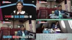 """'동상이몽2' 우효광, """"그리웠어"""" 추자현을 위한 한국어 연습..최고의 1분"""