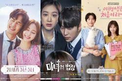[편파리뷰] 동시출격 '마녀·이소소·이번생은' 가능성과 걸림돌