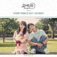 '고백부부' OST 첫 주자는 에브리 싱글 데이…타이틀 곡은 '고 백'