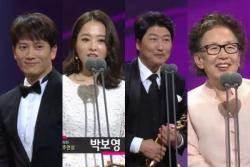 [더서울어워즈] '비밀의숲'· '박열' 대상..송강호·나문희 주연상