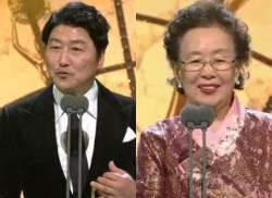 """[38회 청룡] """"이변 없었다"""" 송강호·나문희, 대망의 남녀주연상"""