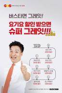 [비즈톡] 옥션, 페북과 고객맞춤형 '어서옥션' 캠페인 外