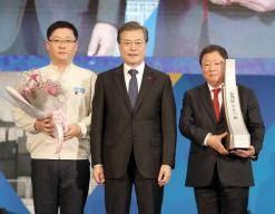 삼양식품, '1억불 수출의 탑' 수상