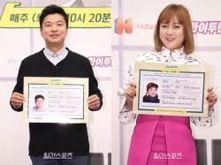 [공식] 김생민X박나래, '인생술집' 내일 녹화…방송은 14일