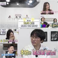 [시청률IS] '김생민의 영수증' 5.7%…시청률엔 '짠내' 없다