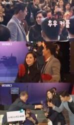 """추자현♥우효광 측 """"한중 교류 보탬되고자 행사 참석"""""""