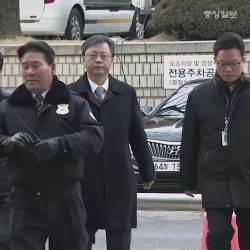 검찰, 우병우 세 번째 구속영장 … 특활비 수수 의혹 <!HS>최경환<!HE>도