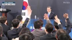 [영상] <!HS>문재인<!HE> 대통령에게 선택받고 싶은 기자들의 노력