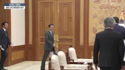 한국당 무차별 의혹, <!HS>청와대<!HE> 애매한 해명 … UAE 논란 키웠다