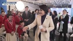 [영상] 평창패럴림픽 티켓 직접 구매한 김정숙 여사