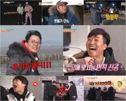 [시청률IS] '1박2일' 13.9%, 멤버+스태프 하나된 웃음으로 1위 유지