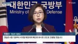 """한·미 훈련, 미 전략자산 동원 최소화 … """"정상회담 의식 저자세"""" 논란"""