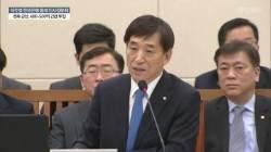 [경제 브리핑] 한은 총재 연임 이주열, 국회 인사청문회 통과