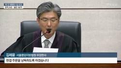 <!HS>박근혜<!HE>, 벌금 180억 재산 70억 … 일당 1643만원 짜리 노역 하나