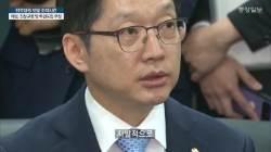 """'김경수 특검' 가능할까 … 캐스팅보트 쥔 평화당 """"수사 지켜보고"""""""