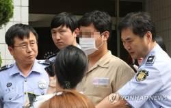 '청담동 주식 부자' 이희진, 1심서 징역 5년 벌금 200억