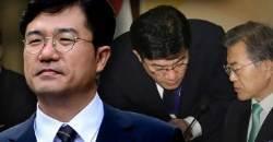 """靑 """"송인배·드루킹, 텔레그램으로 정세분석 글 등 주고받아"""""""