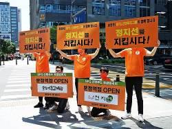 """신화푸드그룹 """"안전운전 위한 '정지선 지키기' 캠페인 진행"""""""