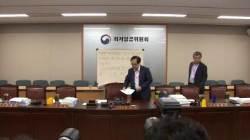 """민주노총 """"문 정부 소득주도 성장 공약 폐기된 것"""" 반발"""