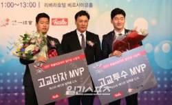 [포토]이승엽, 고교 최고 강백호, 곽빈과 한자리에
