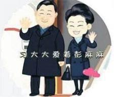 [시진핑의 중국이 걷는 길 18] 시진핑은 펑리위안을 사랑하네…시진핑의 유행가 정치