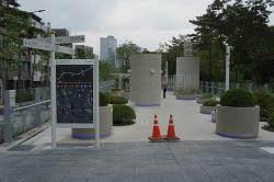 서울로 7017
