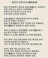 삶으로 보는 역사 : 4-26 선출직 안식년제 도입