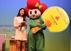 경기사회복지공동모금회, 조선비즈 '2017 미래에너지포럼' 참가