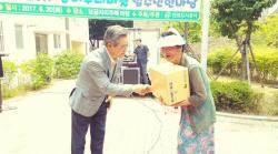 인천도공, 괭이부리마을 입주민 축제 개최