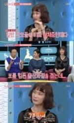 """'싱글와이프' 송경아 """"분만실 갈 때도 힐 신어…7분 만에 출산 했다"""""""