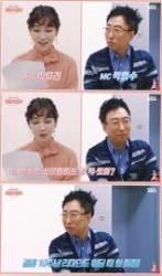 """'싱글와이프' 박명수 """"내년 한수민과 결혼 10주년…리마인드 웨딩 준비 중"""""""