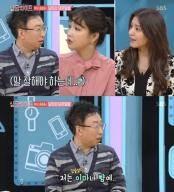 """'싱글와이프' 박명수 """"평소에 아내 한수민 볼·머리·가마에다만 뽀뽀 한다"""" 왜?"""