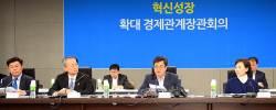 """김동연 """"판교 혁신거점 육성… 전국으로 확산시키겠다"""""""
