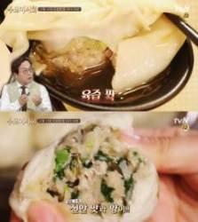 '수요미식회' 프로 먹방꾼 김준현 출연, 중국 느낌 물씬 나는 만두 맛집은 어디?