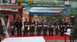 강화섬약쑥한우, 서울 강남에 판매장 1호점 탄생
