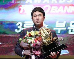 SK와이번스 최정, 최다득표로 통산 5번째 골든글러브 수상