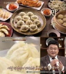 """""""고기만두 육즙 어마어마해' 수요미식회서 소개한 만두 맛집은 어디?"""