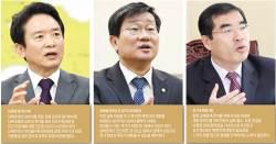 남경필·전해철·양기대, '남북관계' 극명한 시각차