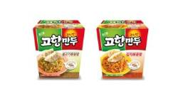 세븐일레븐 '고향만두밥' 2종 출시