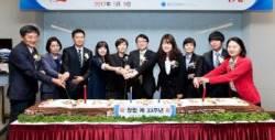 """목암연구소 창립 33주년… """"항체 기술 개발로 글로벌 도약"""""""