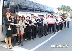 롯데백화점 창원점, '아름다운 팔 걷기' 헌혈 캠페인
