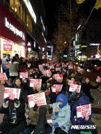 """""""퇴진하라"""" 거제촛불문화제"""